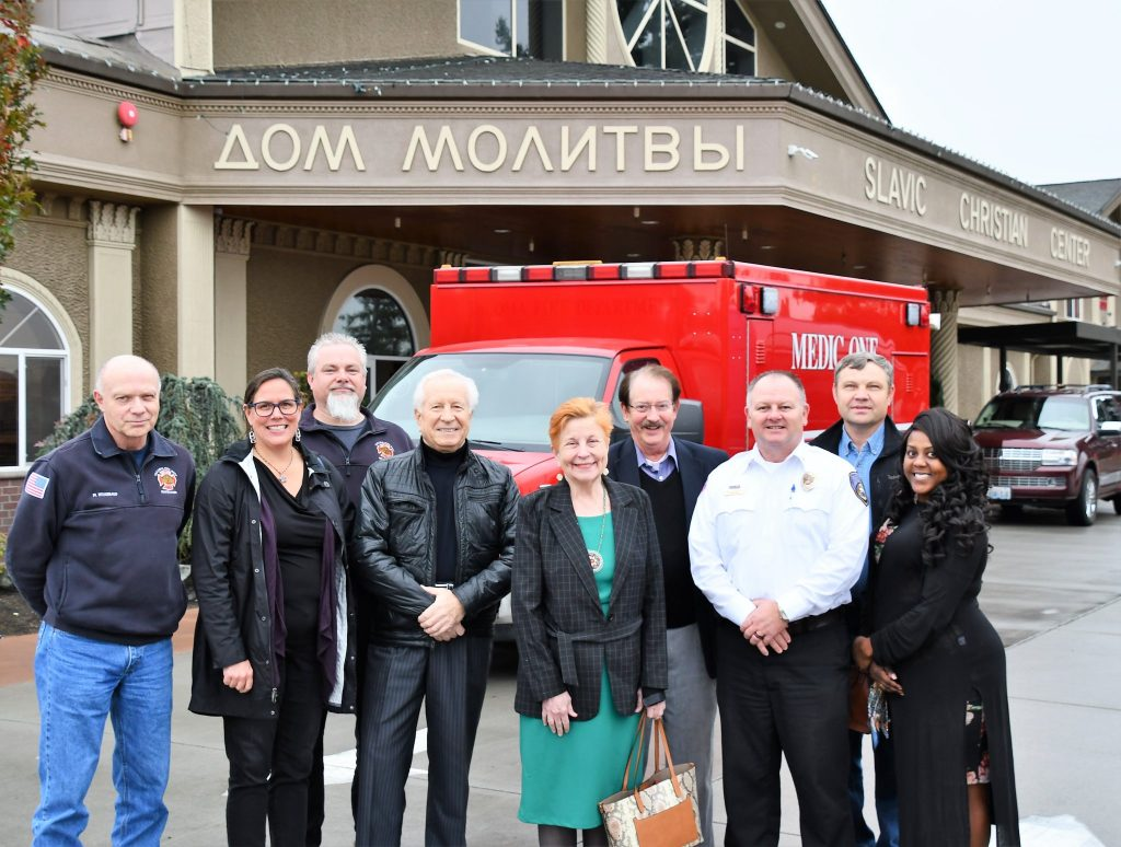 Help us raise funds to provide an ambulance to Brovary