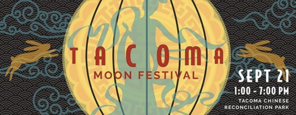 Visit Chinese Reconciliation Park at Tacoma Moon Festival
