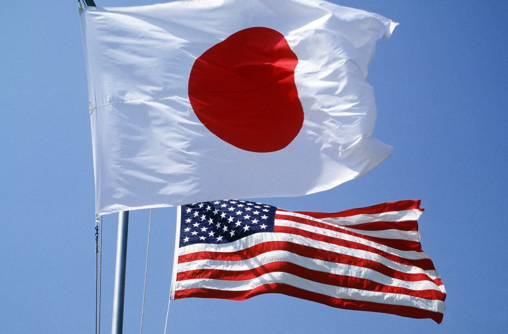 Celebrate Peace between USA and Japan, Ring a Bell !